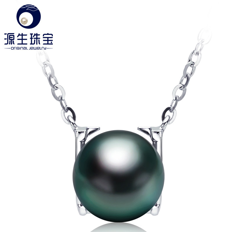 Primal jewelry tahitian black pearl pendant preferred day k kim round glare natural seawater pearl necklace