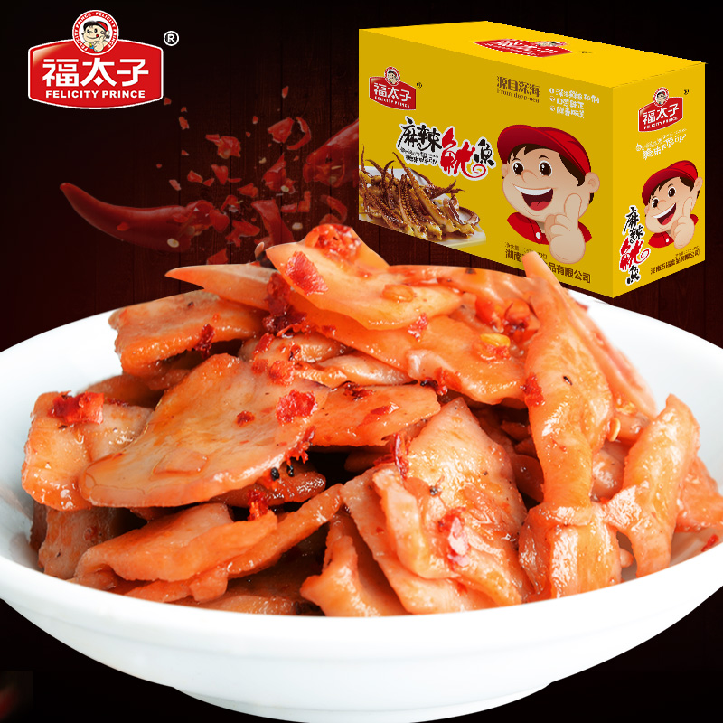 Prince fu calimari g box hunan specialty casual snack sizzling squid flavored snacks ready to eat sea