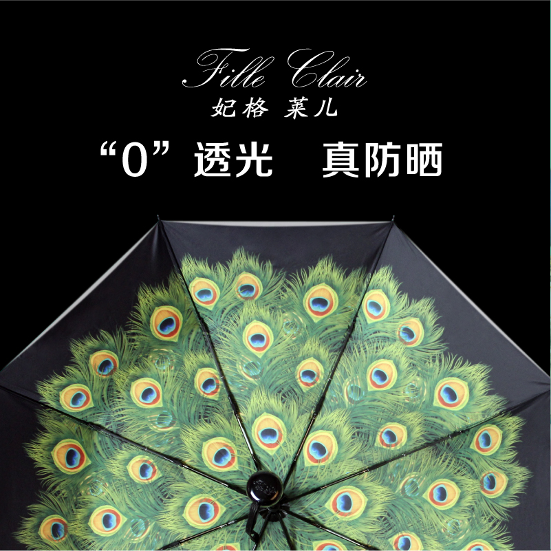 Princess grameen children female creative umbrella sun umbrella black umbrella sun umbrella folding vinyl uv sun umbrella folded umbrella