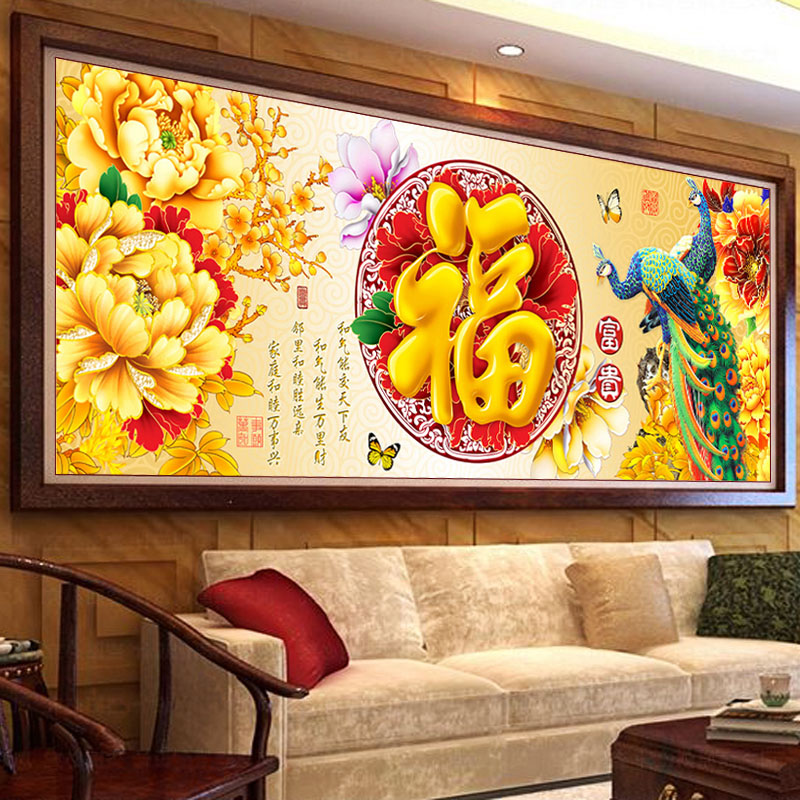 Printing stitch stitch golden peony peacock and peony blossoming substantial new living room 2 m word blessing