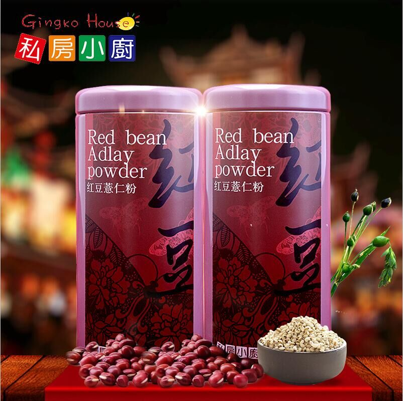 Private kitchen yi freshly ground beans barley flour barley flour cereals nutritious meal replacement powder g