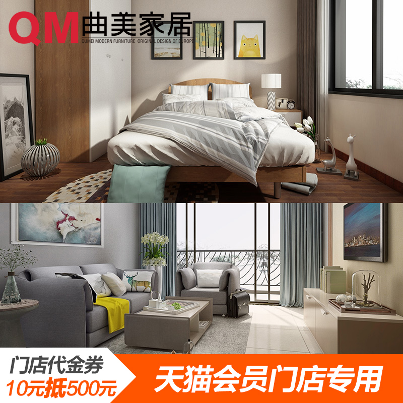 Privileges deposit 10 yuan arrived 500 qu mei furniture modern minimalist home comfortable ludwig a ranking combo