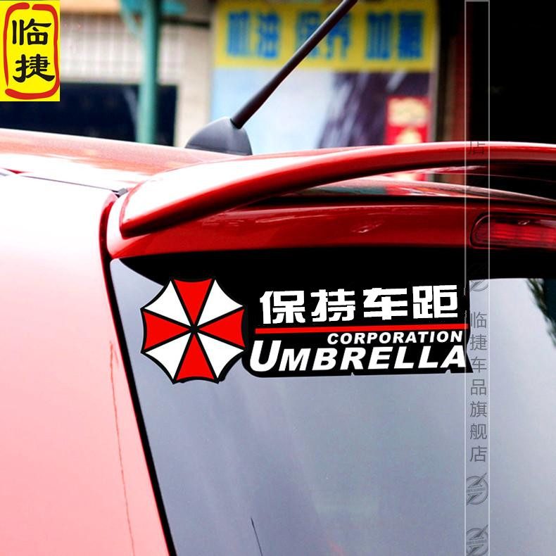 Pro czech car stickers resident evil umbrella personalized car stickers reflective car stickers car security and holding saety and warning stickers car stickers