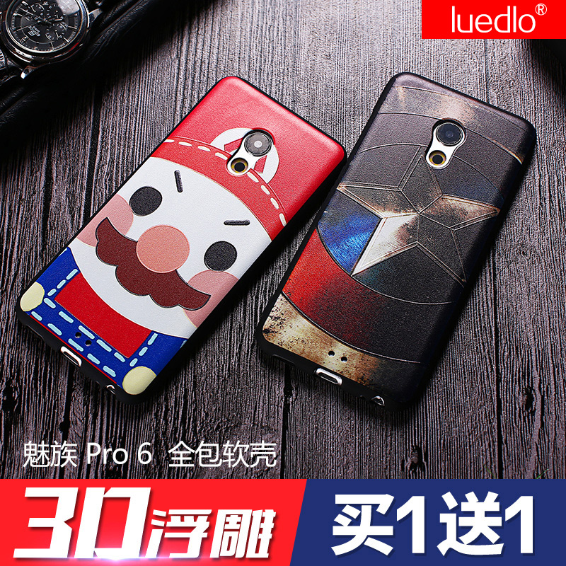 Pro6 pro6 meizu phone shell silicone soft shell protective sleeve popular brands popular brands of relief influx of male female models cute card through the