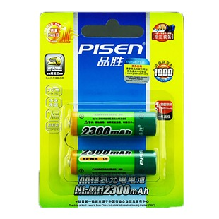 Product wins aa2300mah rechargeable batteries (2 per card) no. 5 nimh rechargeable batteries rechargeable battery genuine