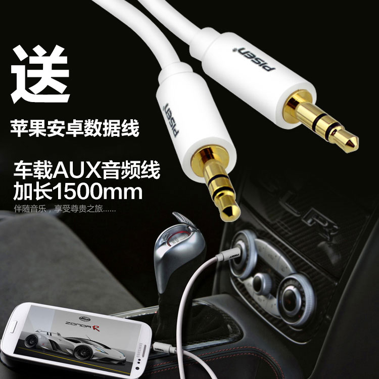 China tablet speaker china tablet speaker shopping guide at alibaba get quotations product wins aux audio cable 5mm male to male computer speaker phone tablet automotive wiring car keyboard keysfo Gallery