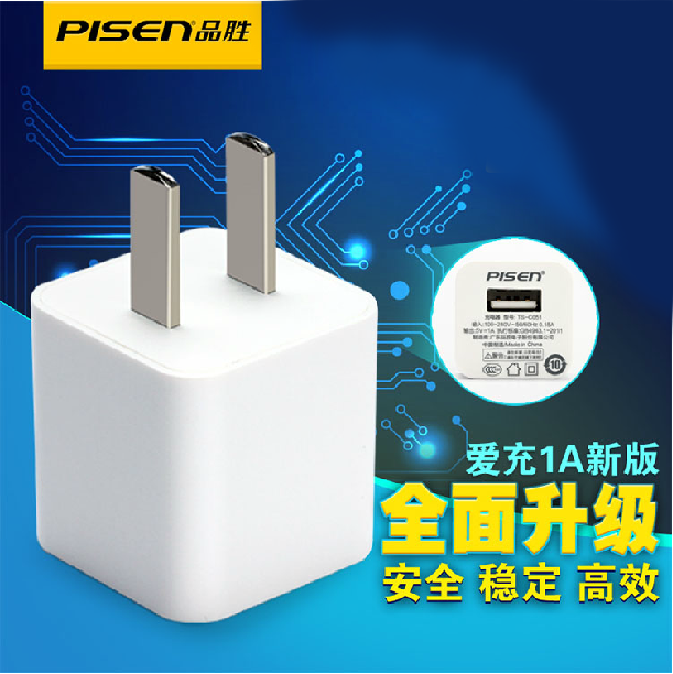 Product wins charger for apple 4s 5s huawei millet phone charger head iphone s plug charging head