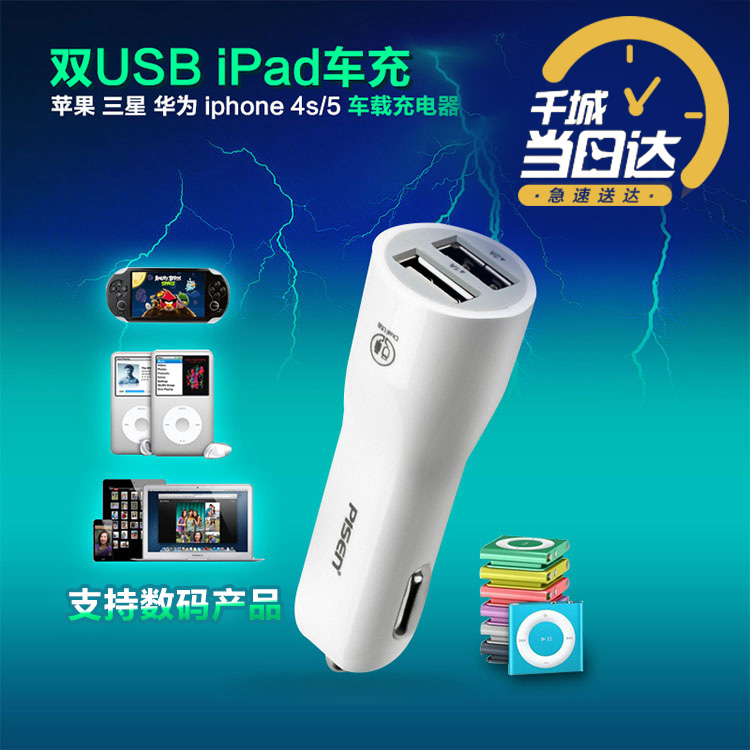 Product wins multifunction universal car charger 2a dual usb car charger mobile phone car cigarette lighter one for two power