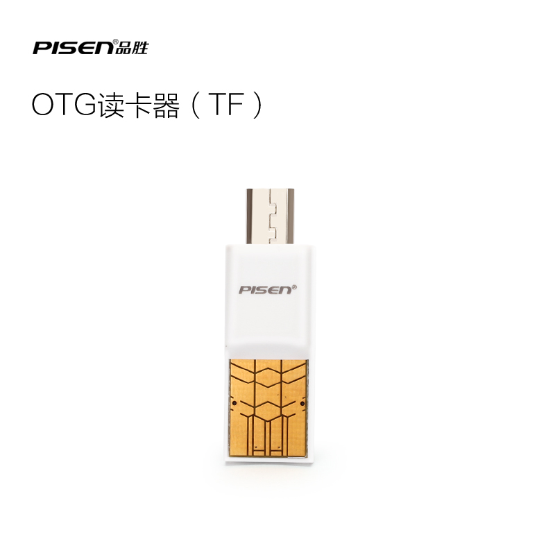 Product wins otg tf card reader mini micro sd memory card high speed mobile computer dual u disk reader