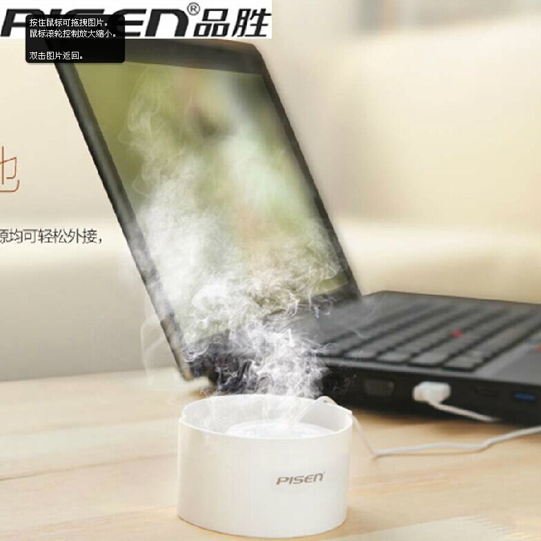Product wins usb mini humidifier humidifier mini home office mute air humidifier purifier machine authentic licensed