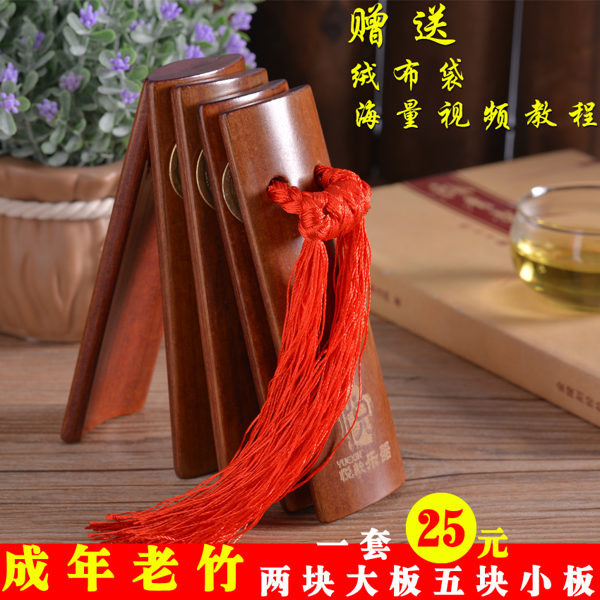Professional adult children allegro allegro allegro stage playing natural old bamboo bamboo allegro allegro shandong copper