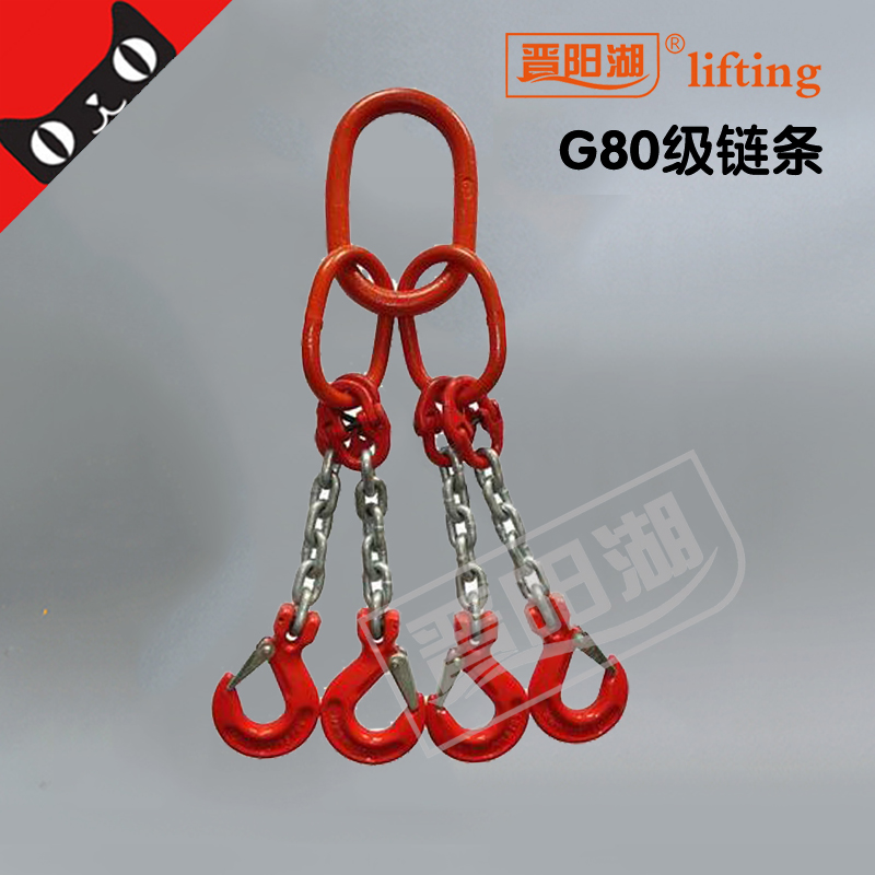 Professional custom high intensity lifting chain sling lifting · riggings combination rigging limbs hanging hanging cargo hook length adjustment