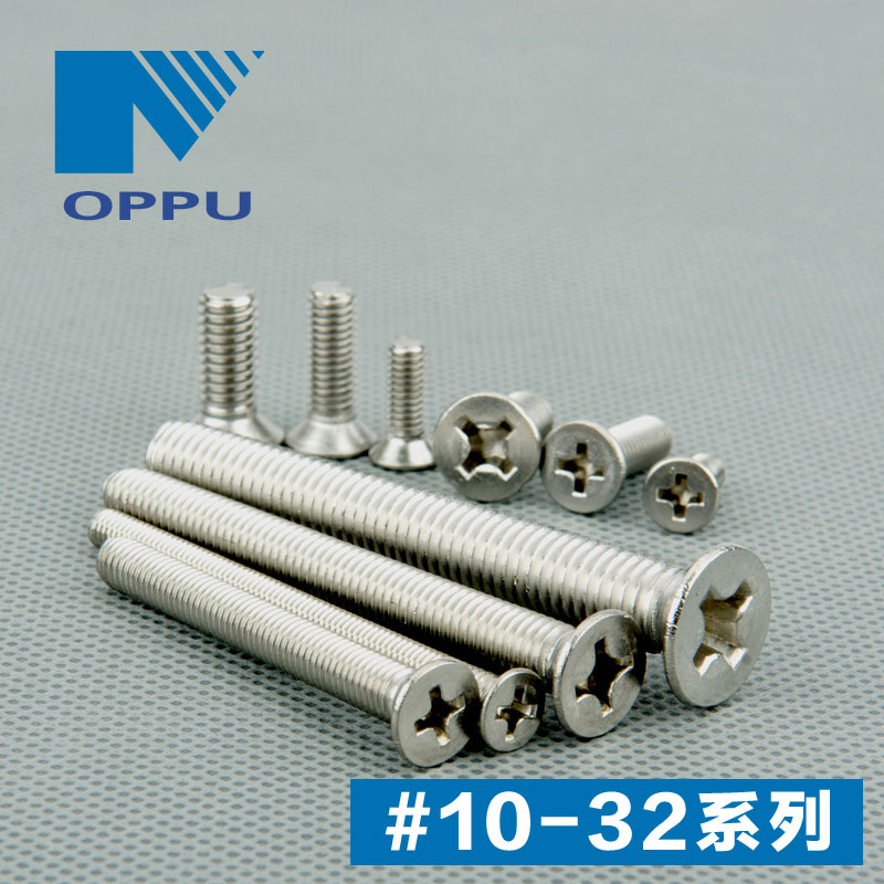 Promotional 304 stainless steel 、 american standard american countersunk head machine wire flat head machine screws teeth #10- 32*5/16-1
