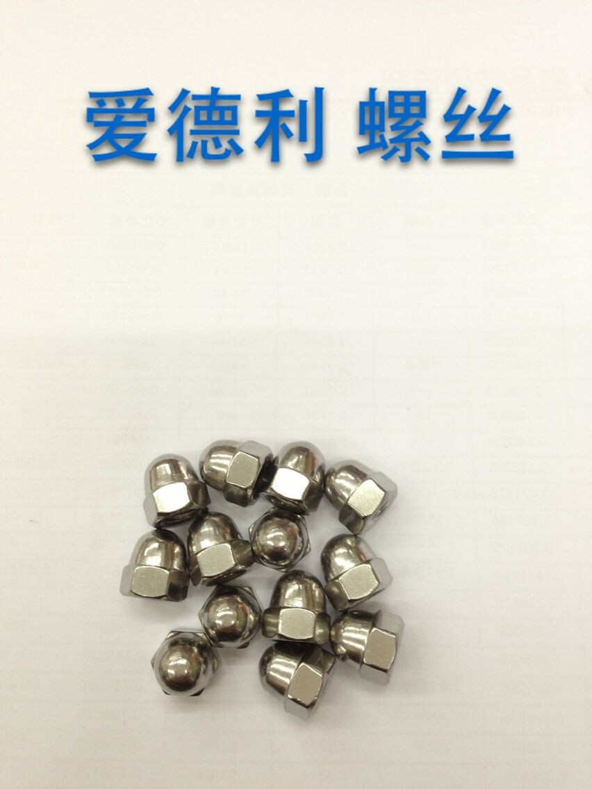 Promotional 304 stainless steel cap nuts cap nut decorative nut cap round cap mother M3--M12