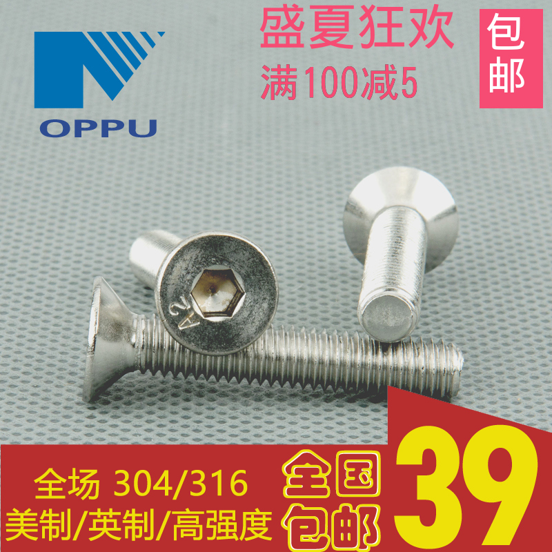 Promotional 304 stainless steel countersunk head within the hexagonal screw within the extended flat head hex bolts m12 * 25 * 70