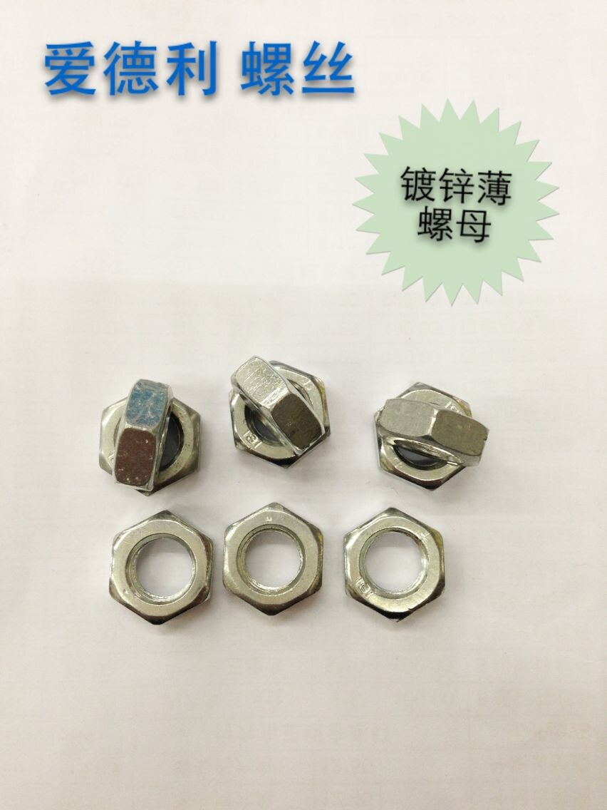 Promotional galvanized fine tooth flat hexagon nut gb54 thin nut 8*1-m24*1.5