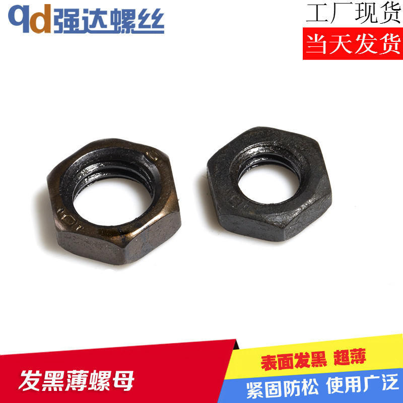 Promotional m5-m12/black thin nut/galvanized thin nut/thin nuts/hexagon thin screw mother /Thin hex cap