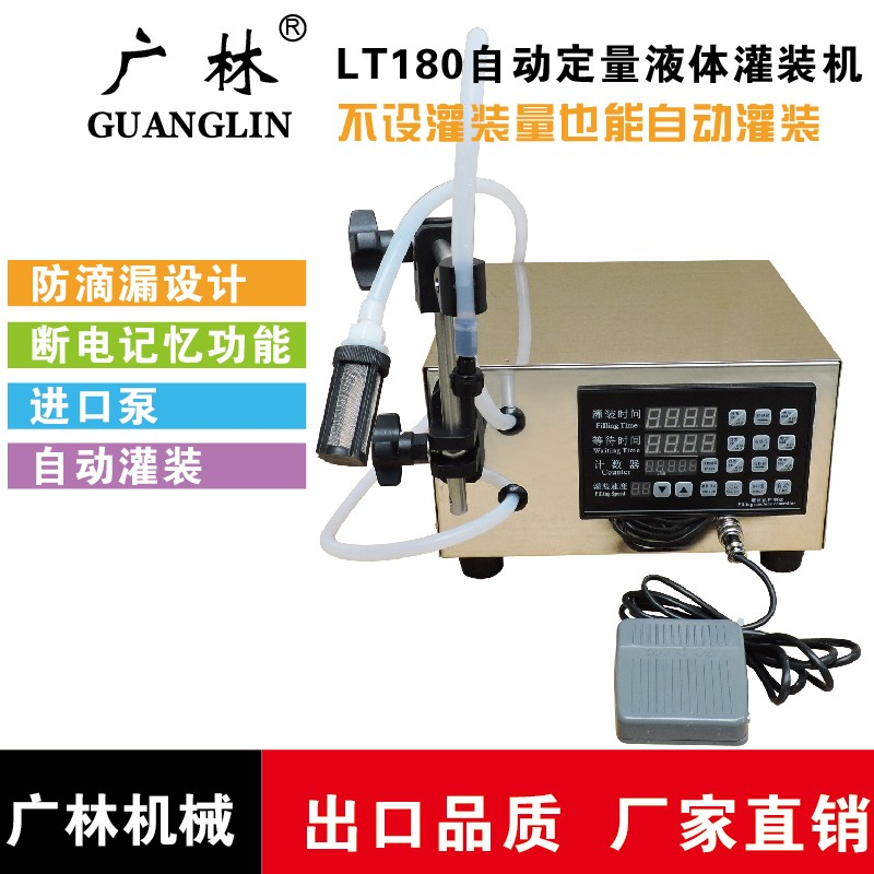 Pronix LT180 cnc automatic quantitative liquid filling machine liquid filling machine mineral water beverage filling machine