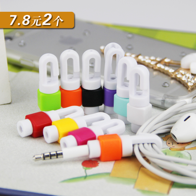 Protective sleeve apple andrews millet headphone headphone cable storage closing line winder protective headphone winder