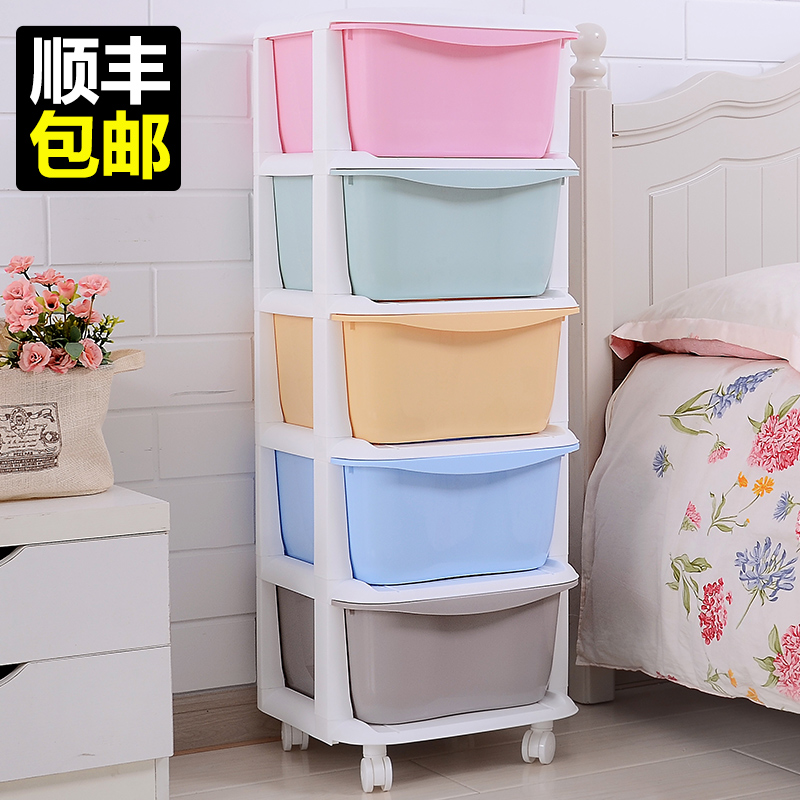 Proud Home Kitchen Drawer Storage Cabinets Lockers Plastic Toys For Children 5 Layer Wardrobe Cabinet Finishing