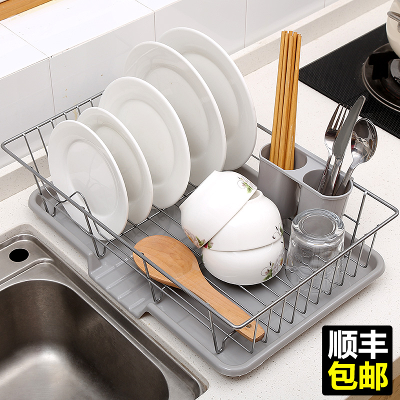 Proud home put the dish rack dish rack drain rack + dish rack sink washing dishes and kitchen sink dish rack to dry dishes dish rack dish rack