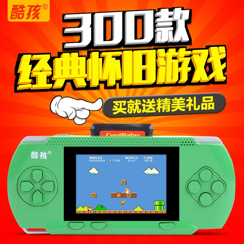 Psp game cool boy thanmonolingualsat nostalgic children handheld game consoles gba handheld game consoles psp