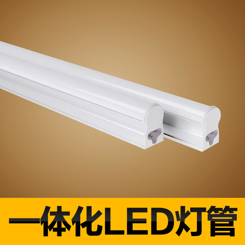 Luxury Get Quotations · Pu bright led lamp integrated fluorescent tube led tube t5 fixture ceiling cove light bar Ideas - Elegant t5 fluorescent light fixtures Photo