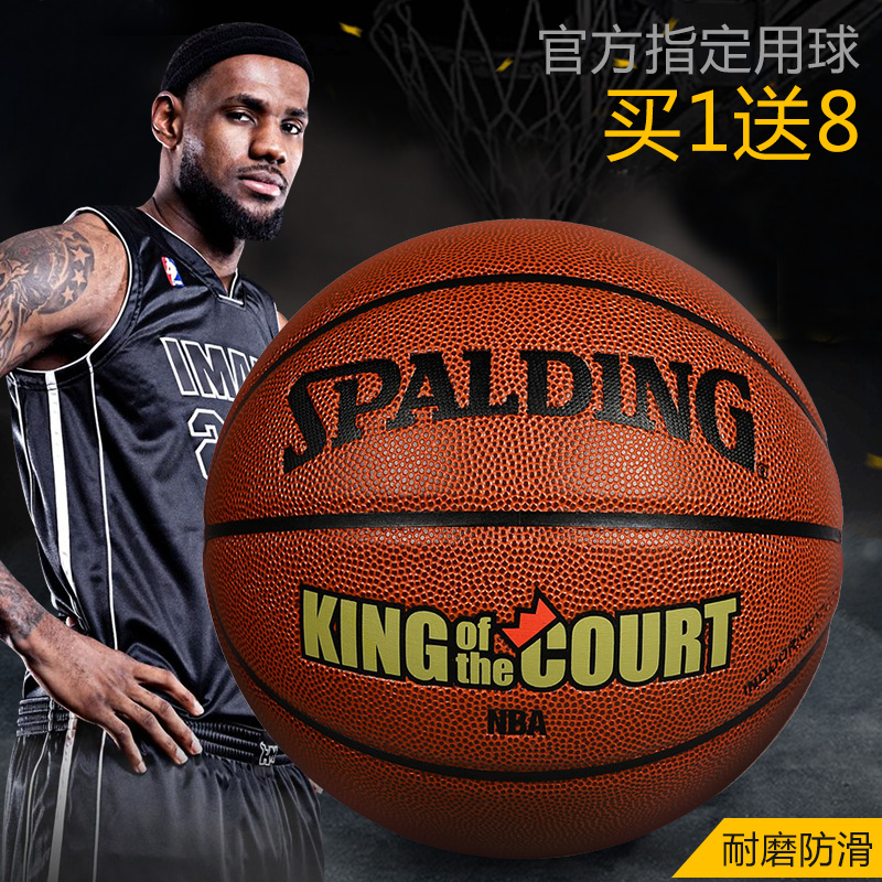 Pu leather genuine spalding spalding nba basketball 74-105 indoor and outdoor venues