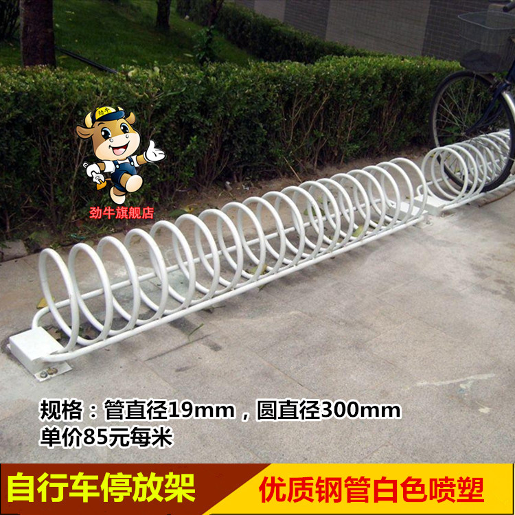Public parking locator non motor bike rack car rack equipment rack bicycle parking rack electric cars