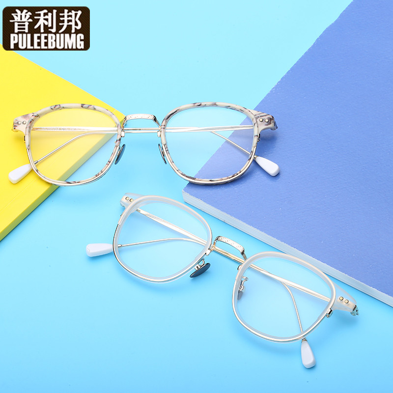 Puli bang metal frame glasses large frame can be equipped with myopia plate frame literary retro round frame glasses frames for men and women