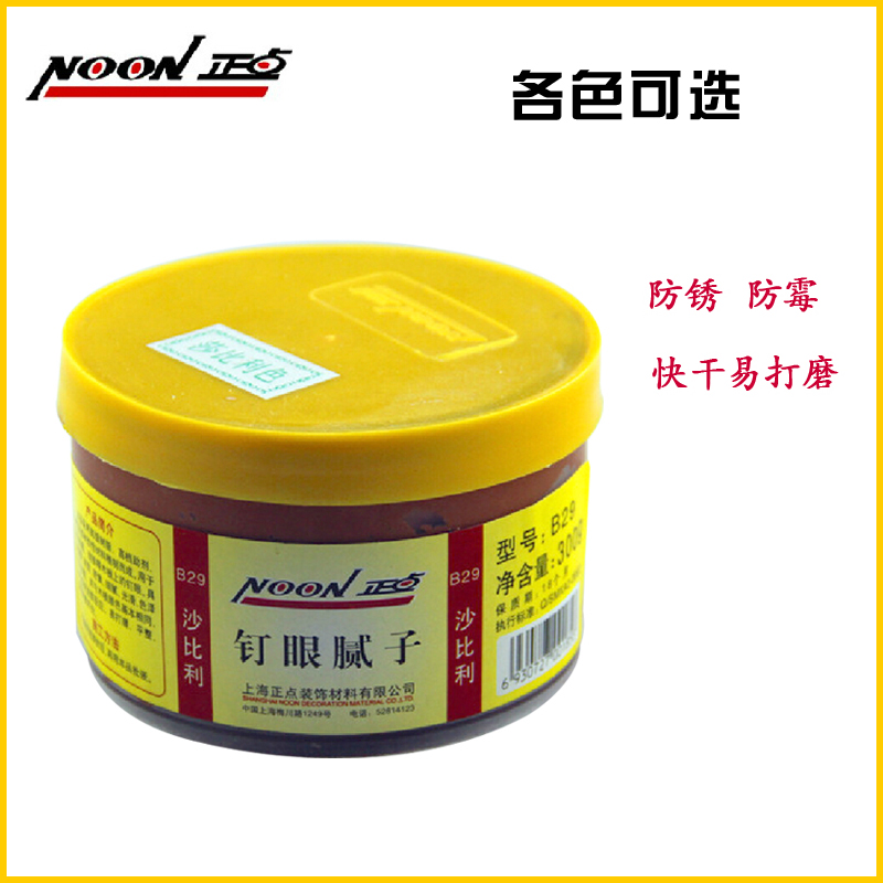 Punctuality putty nail holes wood flooring wood furniture wood putty repair nail holes gap fill cracks
