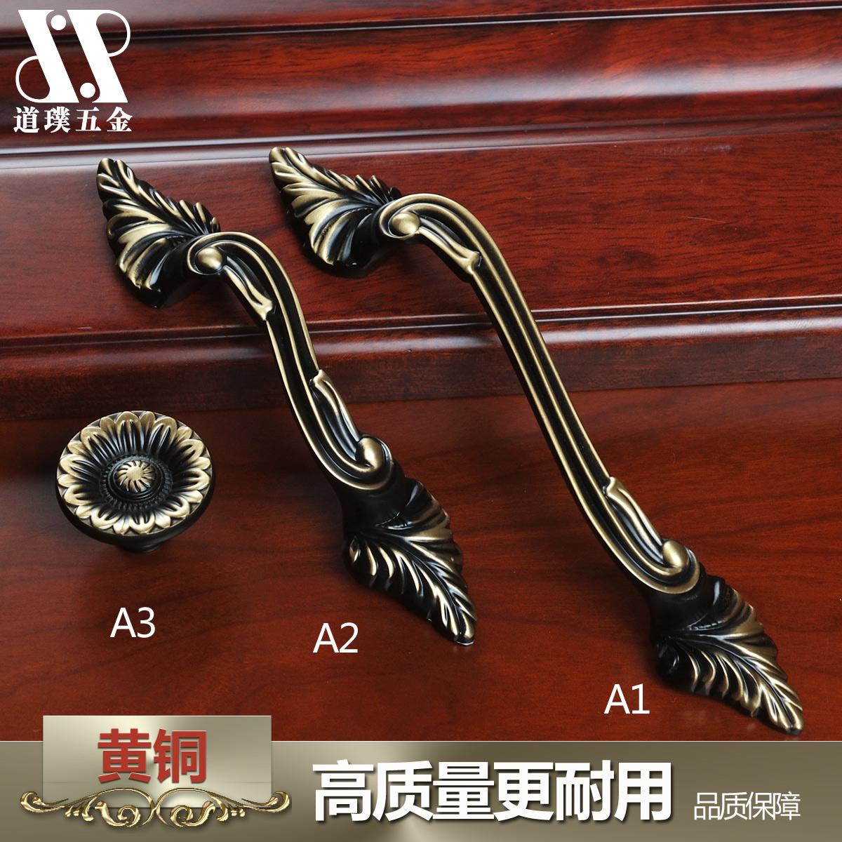 China Brass Cupboard Handles, China Brass Cupboard Handles Shopping ...