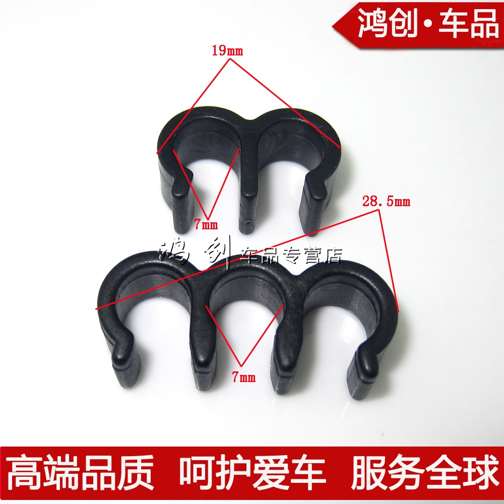 Pure nylon line tubing clips snap snap clip harness finishing a variety of steam car plastic clips daquan