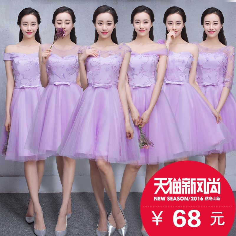 China Blush Bridesmaid Dresses, China Blush Bridesmaid Dresses ...