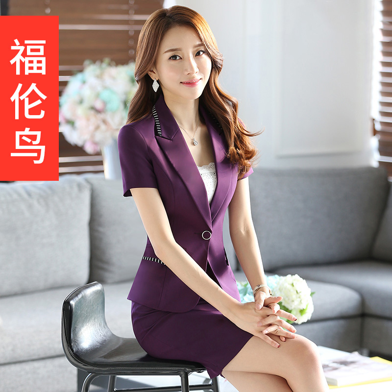 China Dark Purple Suit China Dark Purple Suit Shopping Guide At