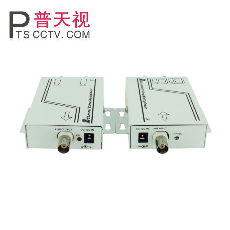 Putian depending 2 channel video multiplexer dual video multiplexer 3 composite video overlay is a total of 4 cable transmission
