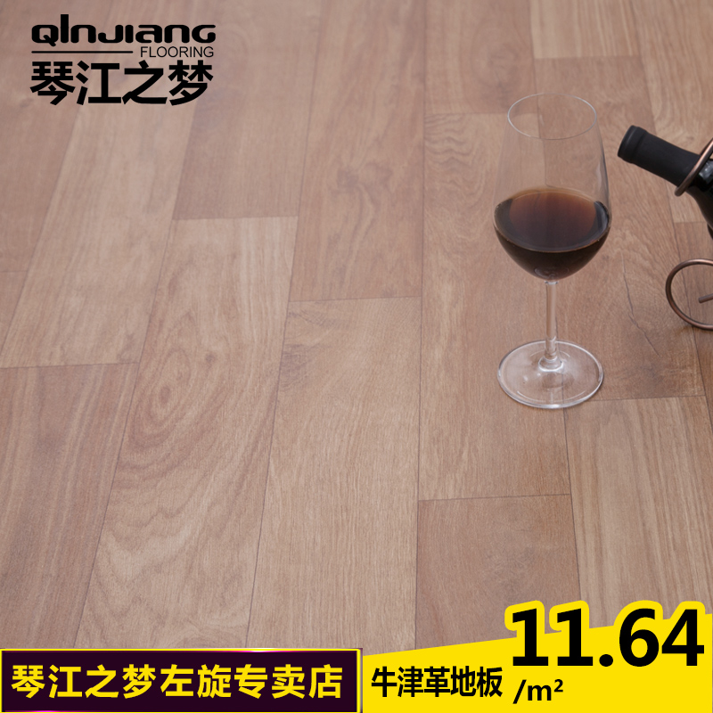 Pvc plastic floor floor floor leather home wear thick waterproof paper floor flooring glue to slip of paper stickers