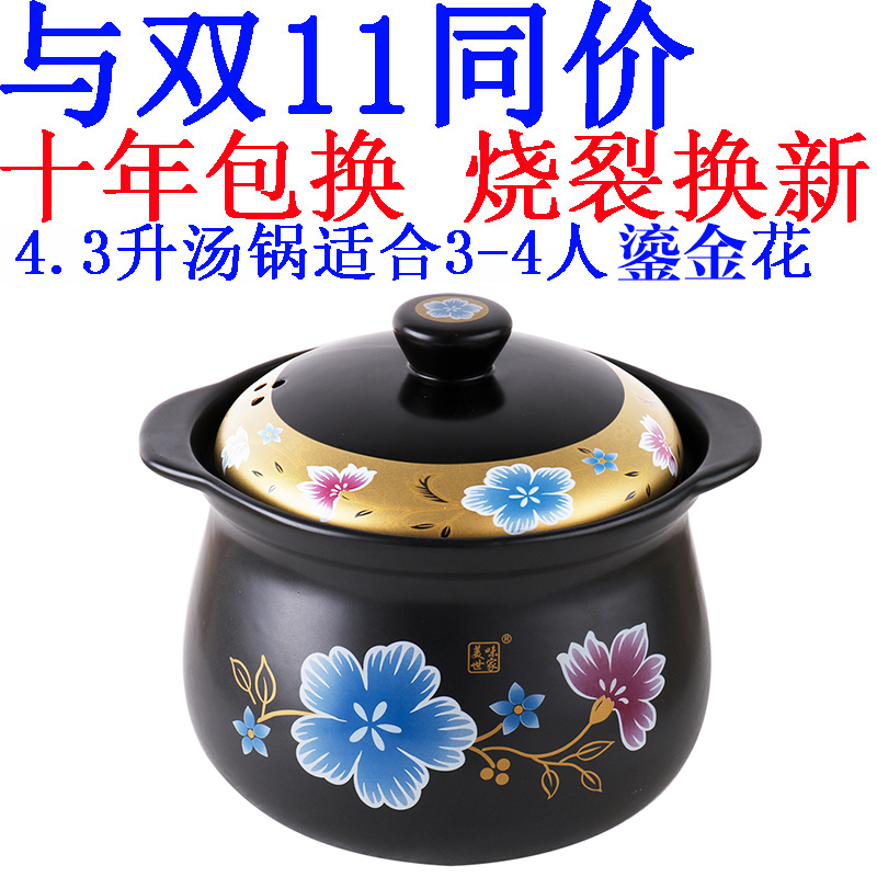 Pyrex pot ceramic casserole stew pot soup pot porridge pot porridge pot bibimbap fried chinese medicine pot casserole clay pot