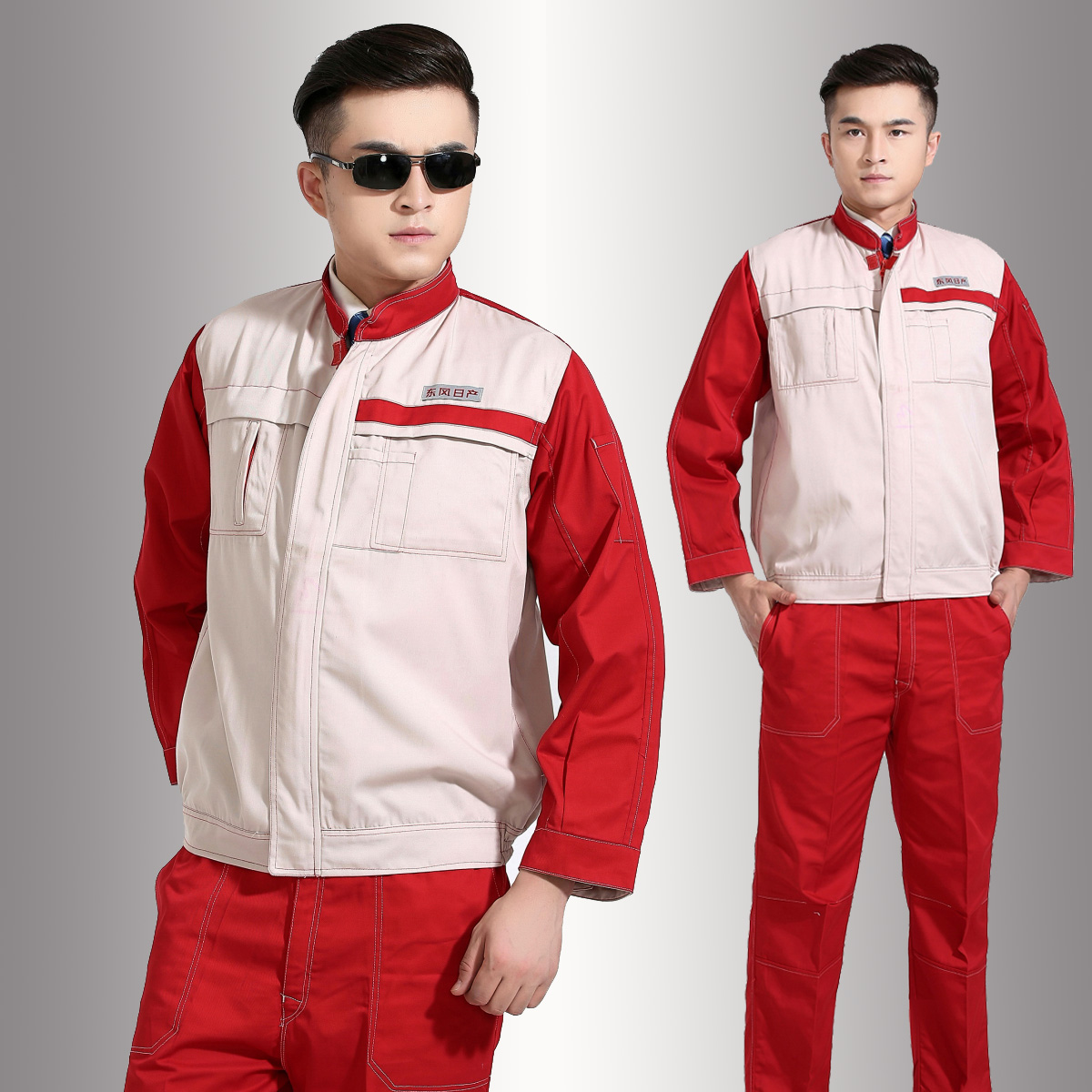 Q14 nissan 4s shop overalls fall and winter long sleeve work clothes protective clothing factory auto repair shop suit