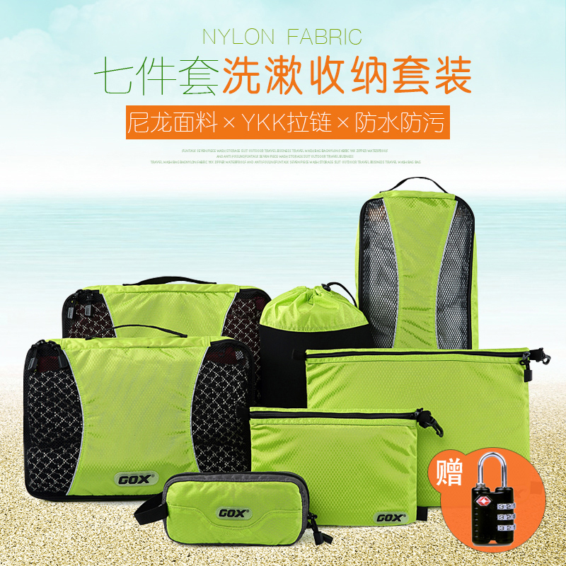 Qi jiantao travel pouch outdoor music language gox ivorysoapâwhen business abroad clothing storage kit package management package