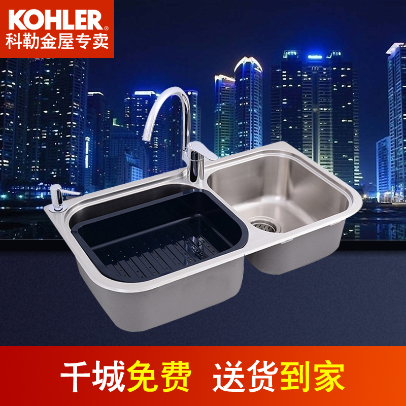 Qi yue kohler dual slot kitchen sink faucet containing k-72474t-2kd-na + 98918T-B4-CP combo