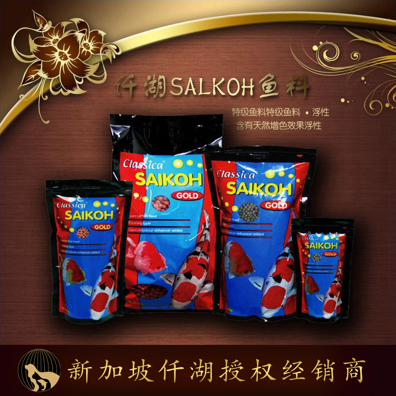 Qian hu jia castel imported saikoh tltle koi fish aquarium fish tank tropical fish floating fish food enriched feed