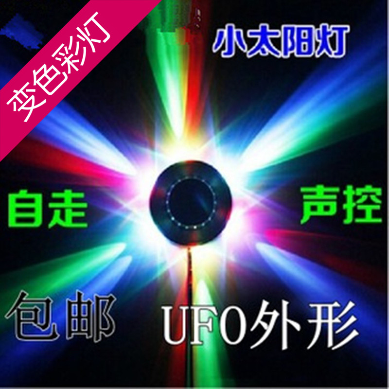 Qian kang led stage lights ufo lights marquees voice colorful rotating lights flash ktv bar wall lamp wall lamp