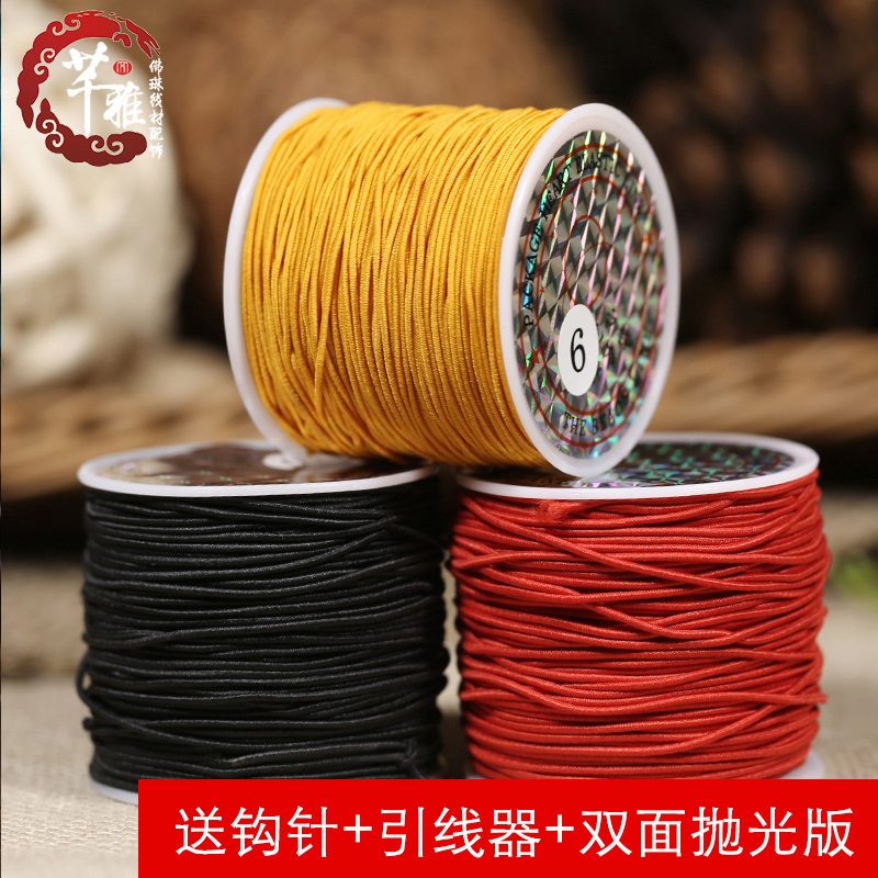 Qian ya 0.6/0.8/1.0/5mm good quality 13.358kj imports cored wire beads line elastic cord bracelets Rope