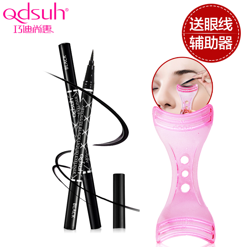Qiao di shanghui eyeliner smudges fine black eyeliner lasting waterproof and sweat cream makeup soft head sugan