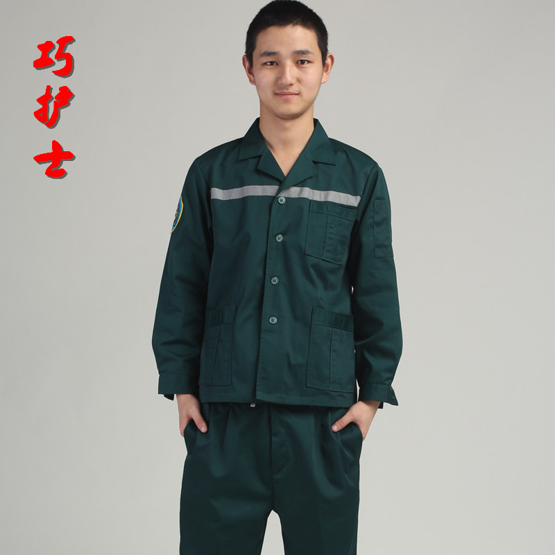 Qiao nurse emergency 120 emergency center male doctor clothes winter clothes long sleeve western dress collar work clothes suit split