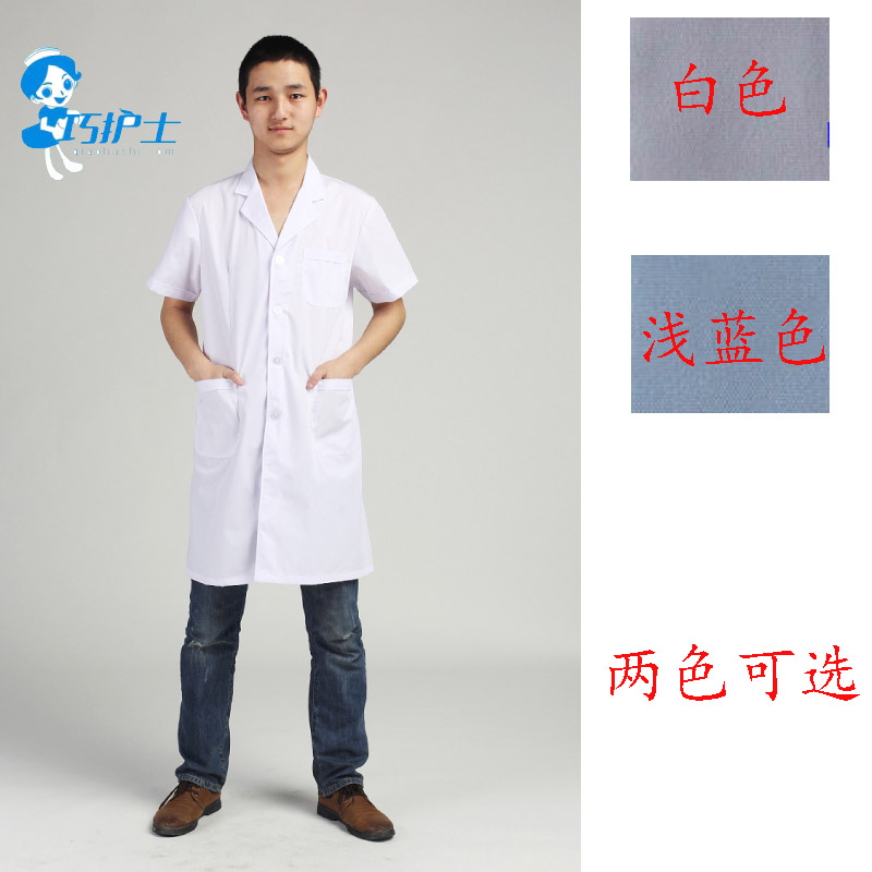 Qiao nurse male doctor clothes summer short sleeve lab white coat physician overalls pharmacy dental glasses shop