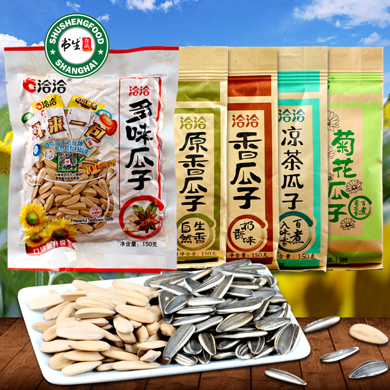 Qiaqia melon seeds 150g * 5 bags of raw milk fragrant herbal tea chrysanthemum more flavor roasted sunflower seeds nuts office Snacks