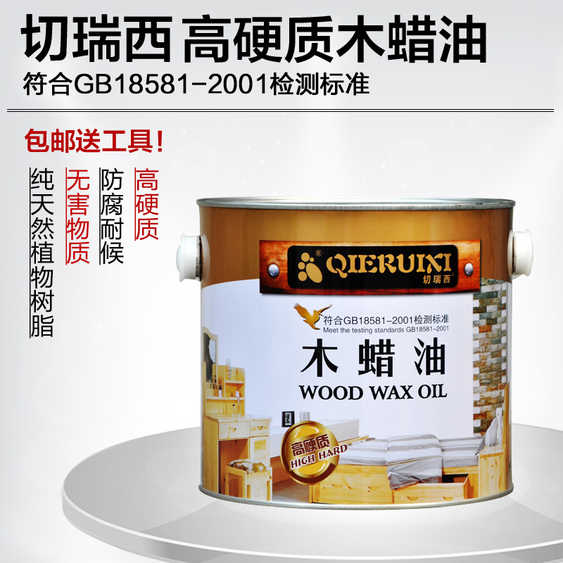 Qierui xi hard wood wax wood furniture paint paint wood preservative preservative wood floor oil imports