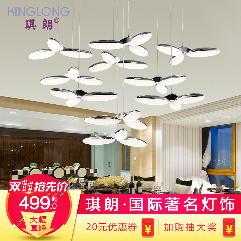 Qilang lighting minimalist modern living room chandelier led chandelier fashion creative personality pendant lamp lighting fixtures 0901